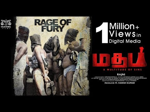 Madham Movie Trailer | Vijayshank ..