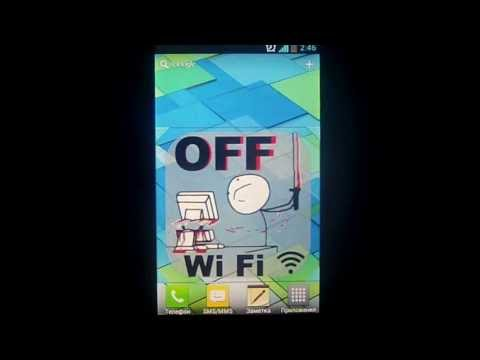 Video of WiFi  Troll Face Widget