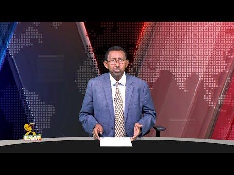 ESAT DC Daily News Tue 20 Nov 2018