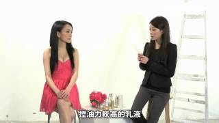 美容教室(五) 文凱玲教「妝前後控油」秘技