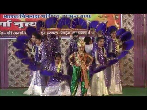 Video Krishna janmashtami |Best Krishna Theme Dance | School competition 2017 download in MP3, 3GP, MP4, WEBM, AVI, FLV January 2017