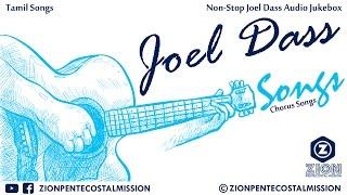 TPM Songs   Pas.Joel Dass Songs   TPM Tamil Songs   TPM Jukebox   The Pentecostal Mission    ZPM