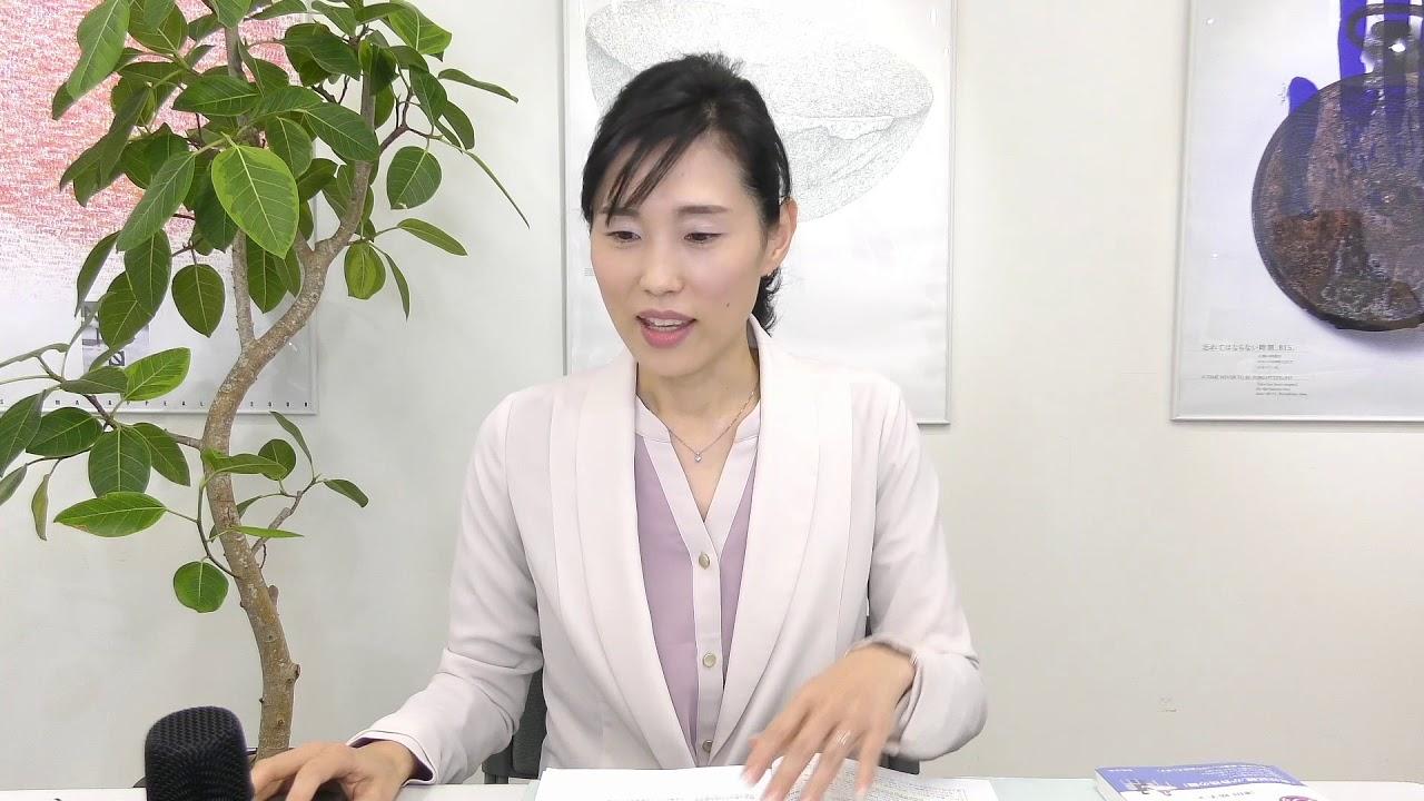 第15回論述 設問2 キャリアコンサルティング協議会
