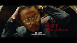 Nonton   I   P V    Tam Gi  C V  Ng Operation Mekong  2016  Trailer Film Subtitle Indonesia Streaming Movie Download