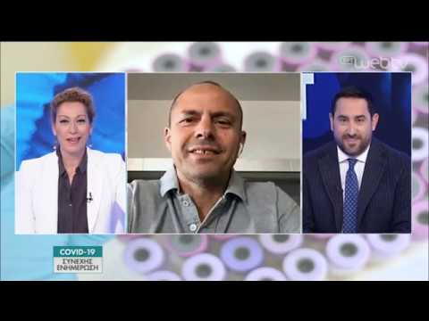 Στέλιος Γιαννακόπουλος: «Χρέος μας να βοηθήσουμε σε αυτές τις στιγμές» | 29/04/2020 | ΕΡΤ