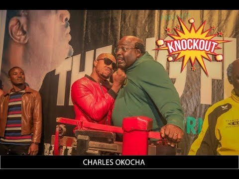 KNOCKOUT by Wale Adenuga Productions (Official Trailer)