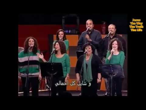 Ha Hallelujah - Arabic Christian Song