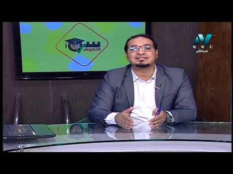 لغة إيطالية 1 ثانوي حلقة 1 ( الوحدة الأولى : alfabeto ) سنيور إسلام مجدي 20-09-2019