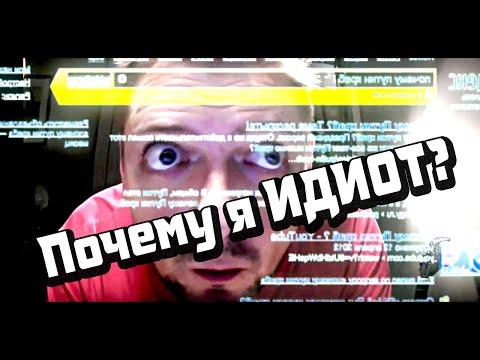 Александр Пушной - Что больше всего на свете волнует людей в интернете...