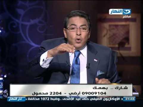 بالفيديو..  محمود سعد  يسخر من الحكومة على الهواء