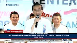 Video Pidato Jokowi Tunjuk Erick Thohir Jadi Ketua Timses MP3, 3GP, MP4, WEBM, AVI, FLV Januari 2019