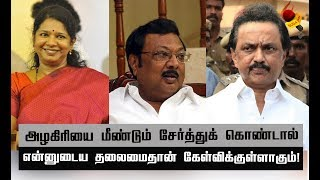 "Video ""Let azhagiri do whatever he can""- Stalin feels! #stalin #azhagiri #karunanidhi MP3, 3GP, MP4, WEBM, AVI, FLV Agustus 2018"