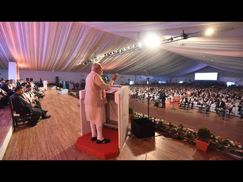 PM Modi's speech at the inaugural session of Global Investors' Summit 2018 in Guwahati, Assam