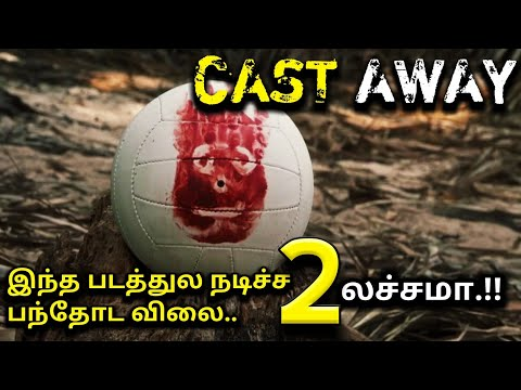 Cast Away|Movie Explained in Tamil|Mxt|Best Survival Movie|Tom Hanks Movies|Movie Review in Tamil|