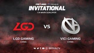 LGD Gaming против Vici Gaming, Первая карта, CN квалификация SL i-League Invitational S3