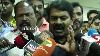 Video Kamalhassan and Rajinikanth can not come togather | Seeman | Vairamuthu Issue |nba 24x7 MP3, 3GP, MP4, WEBM, AVI, FLV Januari 2018