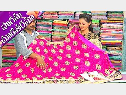 Latest-Collections-of-Half-Sarees-Dresses-and-Tops-Sogasu-Chuda-Tarama-Vanitha-TV-06-03-2016