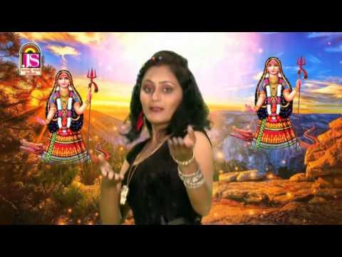 Video Sonal Patel Dj Song 2016 | D J Maa Garba | Dayali Re Khodalmaa Ler Karave | Gujarati garba download in MP3, 3GP, MP4, WEBM, AVI, FLV January 2017