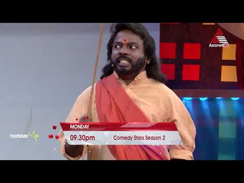 Comedy Stars Season 2 || Baiju Jose & Thezni Khan || General Promo