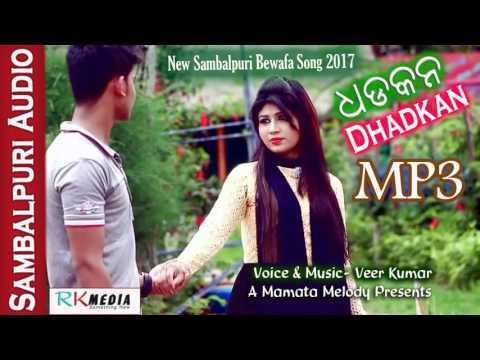 Video Dhadkan New Sambalpuri Bewafa Audio Song 2017 Dhadakan mp3 download in MP3, 3GP, MP4, WEBM, AVI, FLV January 2017