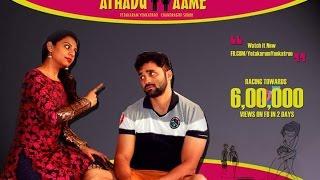 Athadu Aame (He & She) - S1E1 | Latest Telugu Comedy Web Series | Chandragiri Subbu Comedy Videos