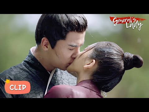 A Kiss Will Solve All The Problems ❤️ General's Lady Clip EP 05