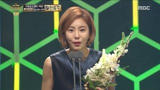 Video [2016 MBC Drama Awards]2016 MBC 연기대상- Uee 최우수연기상 특별기획 부문 여자 수상! 20161230 MP3, 3GP, MP4, WEBM, AVI, FLV Januari 2018