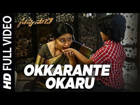 Okkarante Okkaru Full Video Song - Savyasachi Video Songs | Naga Chaitanya, Nidhi Agarwal