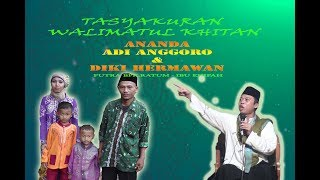 KH. HASAN WAHYUDIN  | LIVE STREAMING DS. SUKASLAMET KROYA - INDRAMAYU