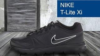 Nike T-Lite XI - фото
