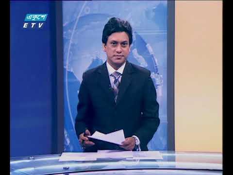 সন্ধ্যা ০৭ টার সংবাদ, ২৩ জুন ২০১৮ | ETV News