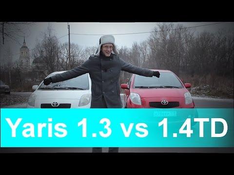 Toyota yaris 1.3 4wd фотка
