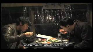 Nonton Korea Abt Interview  Song Haesung   John Woo            2010  Film Subtitle Indonesia Streaming Movie Download
