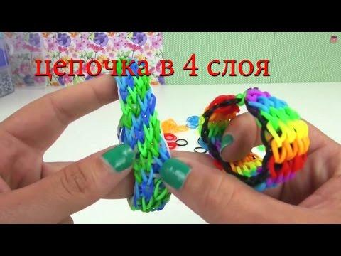 Как сделать из резинок браслет 2 слойный