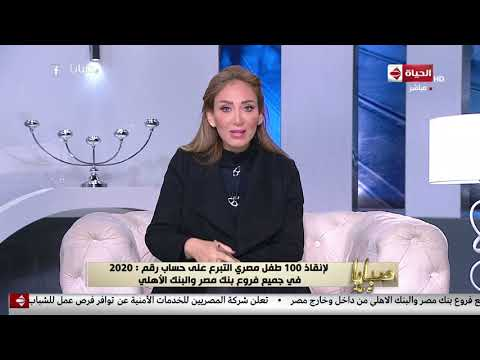 ريهام سعيد: لهذا السبب لم أعلق على أزمة شيرين عبد الوهاب