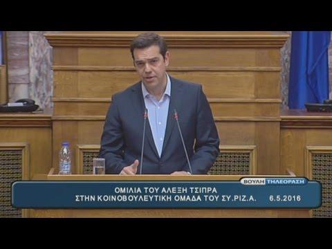 Αλ. Τσίπρας: Είμαστε αποφασισμένοι, πιο έμπειροι και δυνατοί – Θα τα καταφέρουμε.