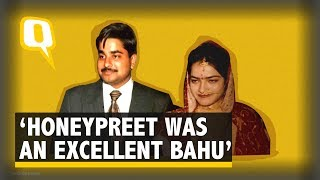 Video Honeypreet Was An 'Excellent Bahu', Says Her Ex Father-In-Law | The Quint MP3, 3GP, MP4, WEBM, AVI, FLV Oktober 2018