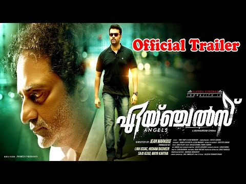 Angels Malayalam Movie Official Teaser