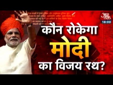 Halla Bol: Can Congress stall PM Modi s clean sweep across the country? 21 October 2014 10 AM