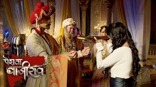 Peshwa Bajirao TWIST | Bajirao AGREES to his MARRIAGE with Mastani