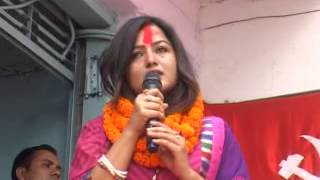 Rekha Thapa Mawobadima