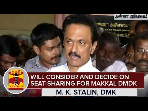 DMK-will-Consider-and-Decide-on-Seat-Sharing-for-Makkal-DMDK--M-K-Stalin--Thanthi-TV