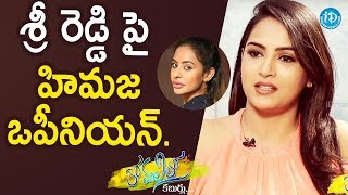 Video Himaja About Sri Reddy || Anchor Komali Tho Kaburlu MP3, 3GP, MP4, WEBM, AVI, FLV Juli 2018