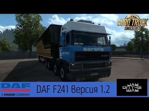 DAF F241 series v1.2 1.35