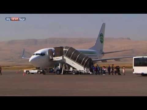 العرب اليوم - تفاهمات بشأن مطاري أربيل والسليمانية