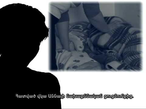 ԱՐ. «Քննության գաղտնիքը». 22-ամյա կինն սպանել էր ընկերուհու ամուսնուն` դանակի և կացնի բազմակի հարվածներով