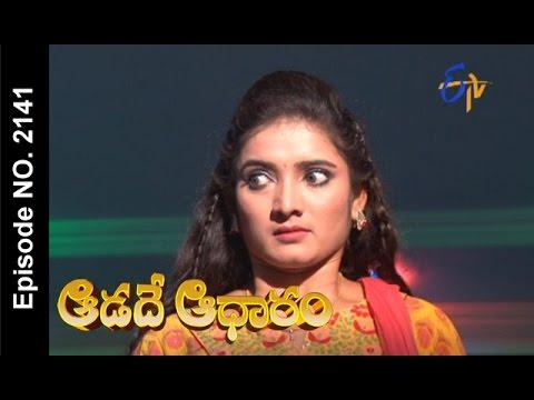 Aadade-Aadharam--28th-May-2016--ఆడదే-ఆధారం-–-Full-Episode-No-2141