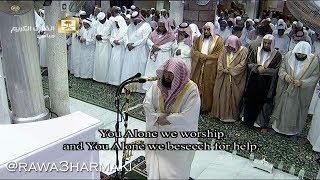 صلاة التراويح من الحرم المكي ليلة 4 رمضان 1435 للشيخ سعود الشريم وعبدالرحمن السديس كاملة مع الدعاء