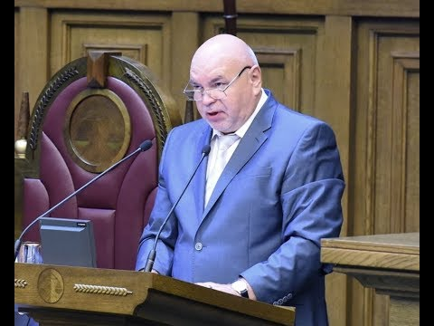 Заседание Пленума Верховного Суда РФ 26 июня 2018 года (видео)