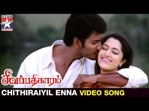 Video Sivapathigaram Tamil Movie | Chithiraiyil Enna Video Song | Vishal | Mamta Mohandas | Vidyasagar download in MP3, 3GP, MP4, WEBM, AVI, FLV January 2017
